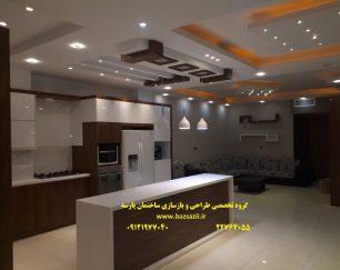 بازسازی ساختمان/بازسازی آپارتمان/بازسازی منزل