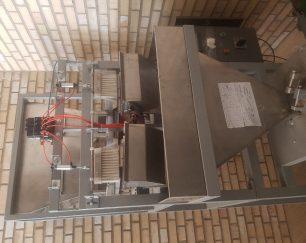 دستگاه نیمه اتوماتیک بسته بندی خشکبار و حبوبات