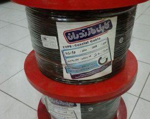 فروش ویژه انواع کابل RG59