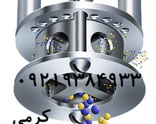دستگاه میکسر هموژنایزر