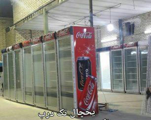تولید کننده یخچال و فریزر تک درب (تکنو صنعت)