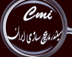 سیلندر مارپیچ سازی ایران