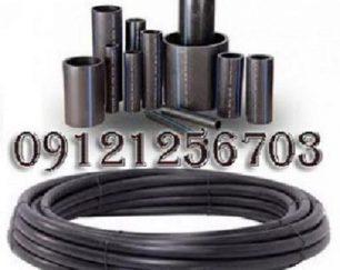 تولید کننده انواع لوله های پلی اتیلن