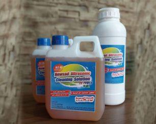 محلول شستشوی التراسونیک
