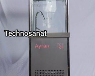 دوغساز دوغ ساز آبشاری تکنوصنعت Ayran tst