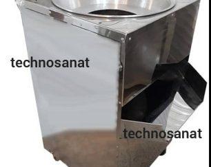 حلیم صاف کن حلیم صافکن تکنوصنعت