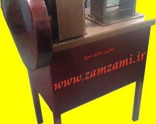 سازندهٔ دستگاههای تولید نقل و شکرپنیر و شکلات