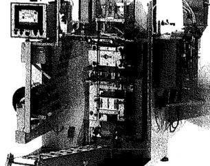 دستگاه تولید و بسته بندی دستمال مرطوب