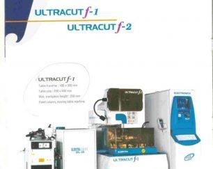 وایرکات۲۰۰۵ آکبند (ultracut f-1)