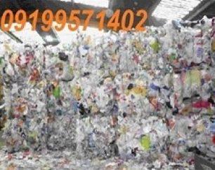 خرید ضایعات نایلون و پلاستیک